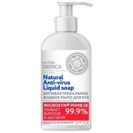 Антибактериальное жидкое мыло для рук с гиалуроновой кислотой