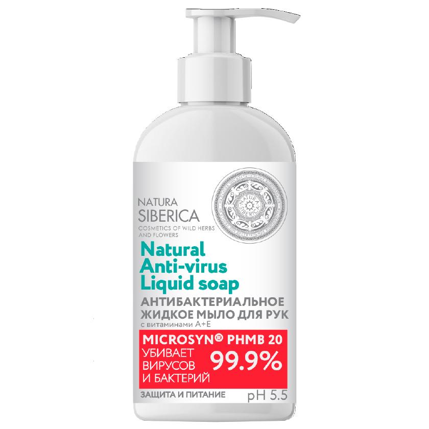 Антибактериальное жидкое мыло для рук с витаминами A и E