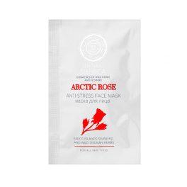 Маска для лица Arctic rose anti-stress от Натура Сиберика для гостиниц