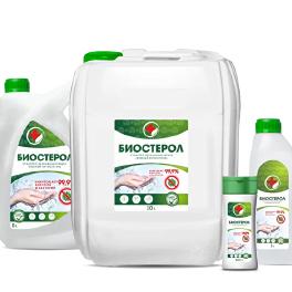 Дезинфицирующие средства Биостерол