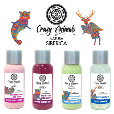 Natura Siberica Crazy Animals