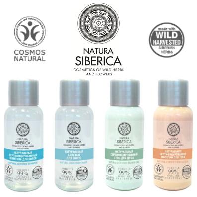 Natura Siberica сертифицированная серия