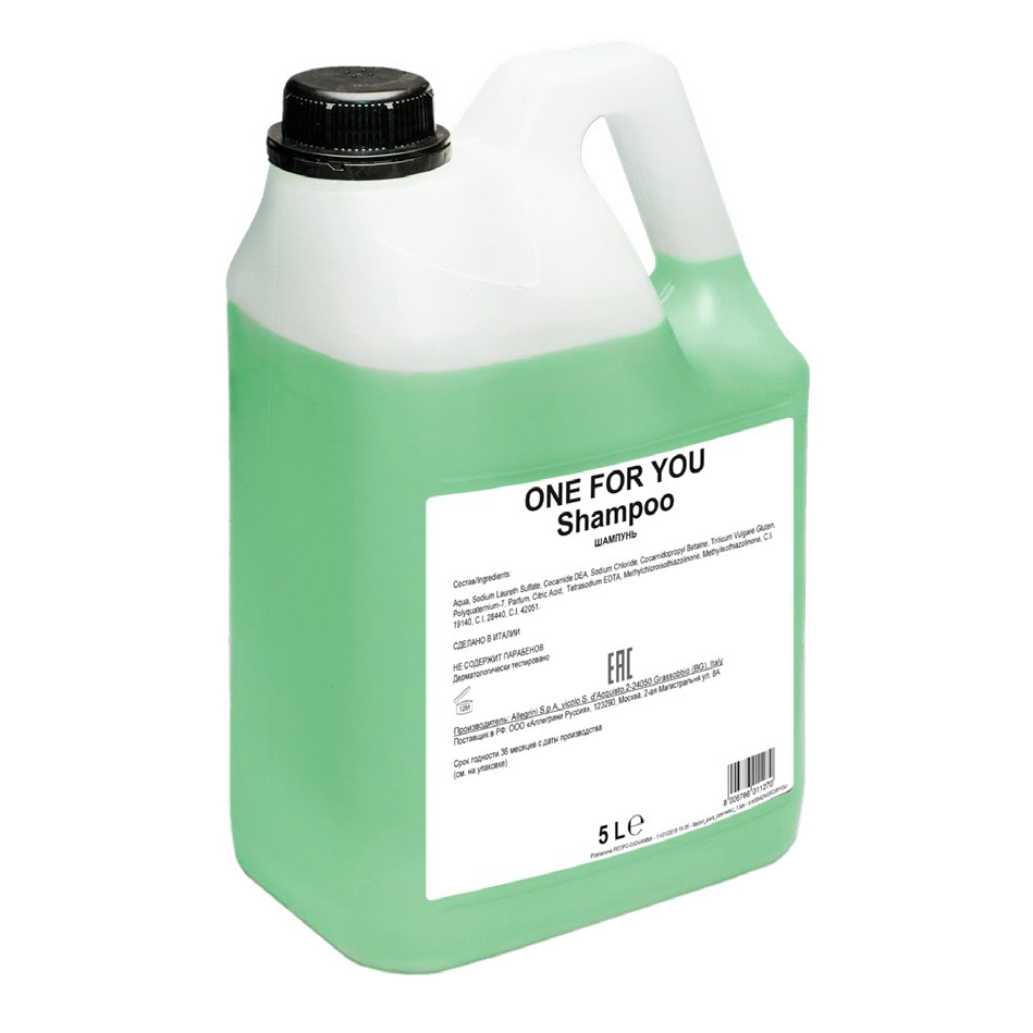 one-for-you-5l-shampoo