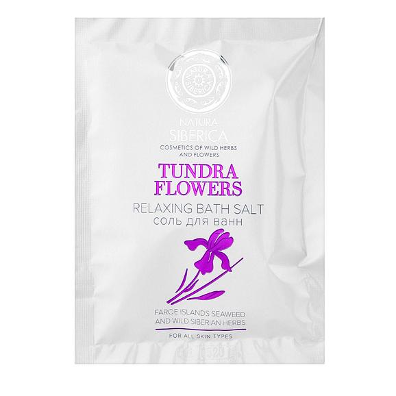 Соль для ванн Tundra flowers relaxing от Натура Сиберика для гостиниц